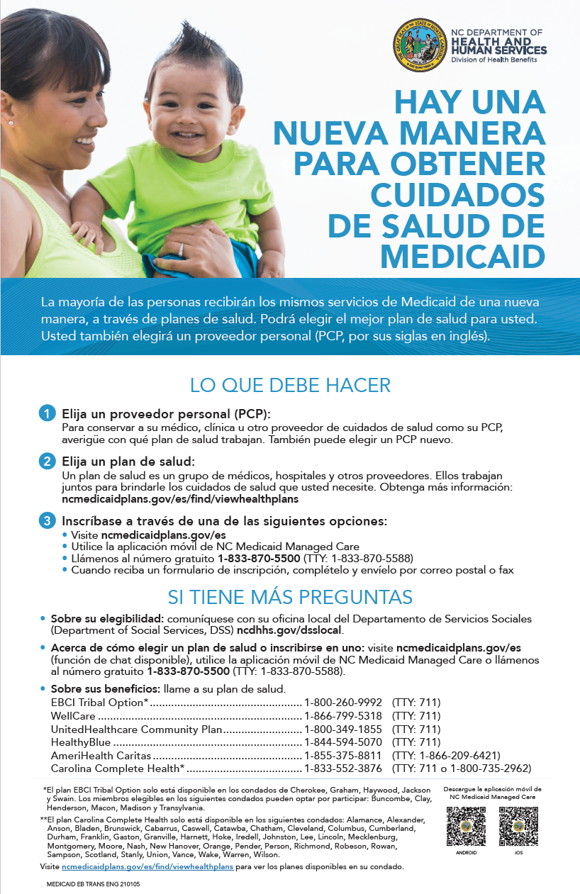 NC Medicaid Spanish